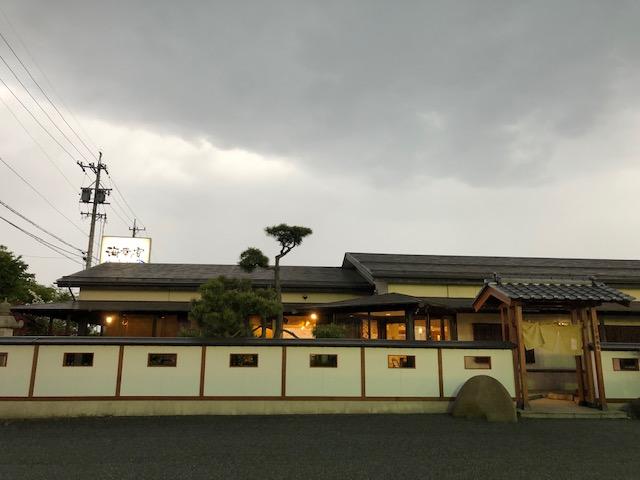 海幸の宴 店舗入り口