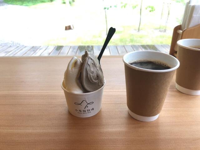 ミルグリーンコーヒー
