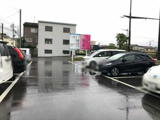 悠善 駐車場