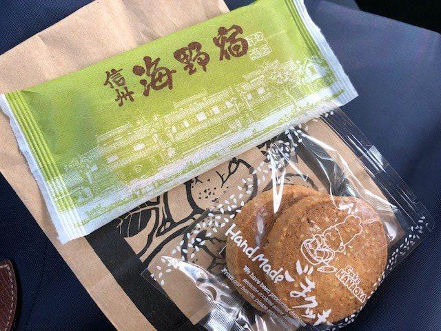 花岡 クッキー