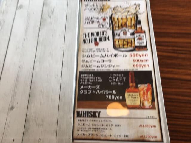 グーギーズカフェ 千曲店 メニュー