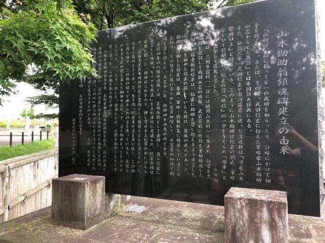 胴合橋 石碑