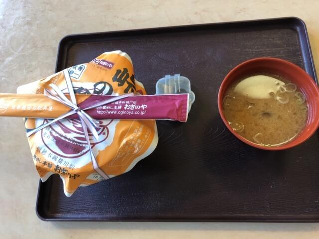 おぎのや長野店 釜飯