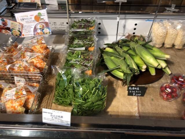 ホリホック川中島 野菜直売