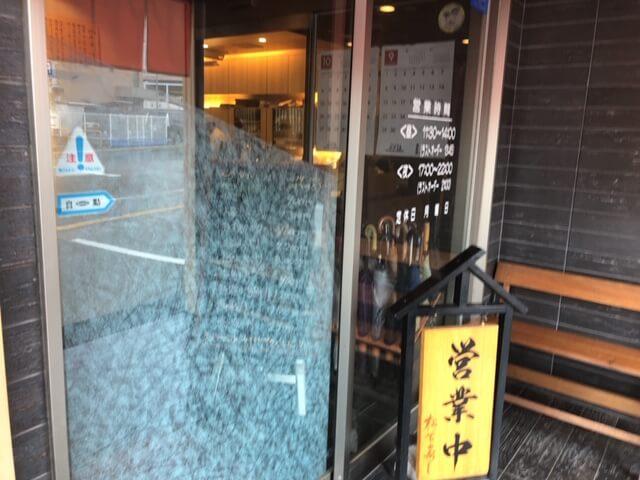 松栄寿司東口店 アクセス