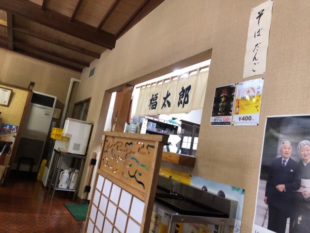 福太郎  店内