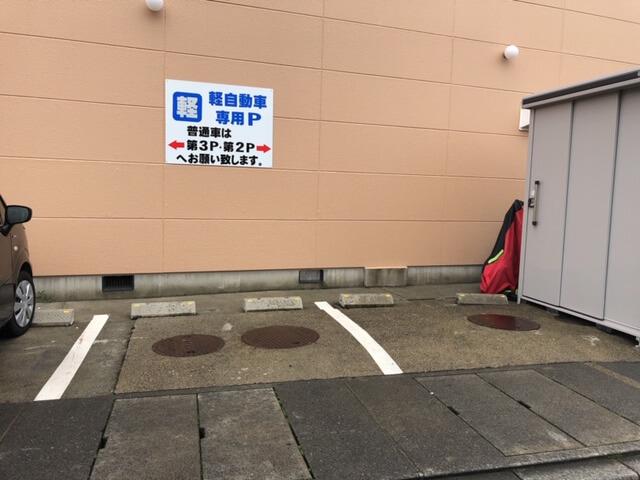 牡丹荘 駐車場
