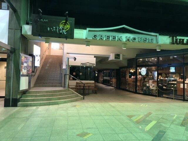 ボーノヨシザキ アクセス