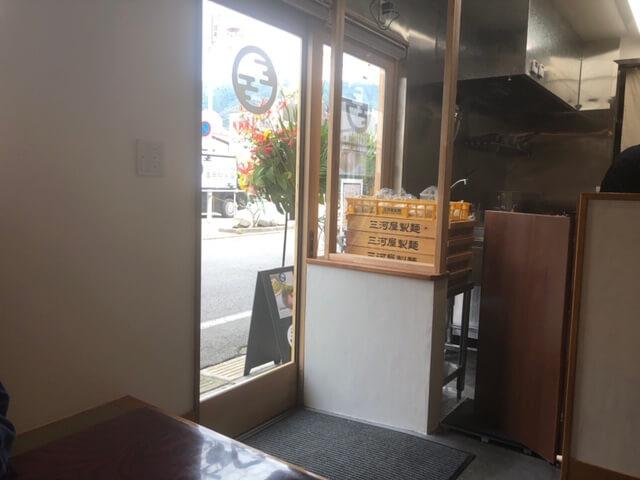 浮き雲 麺