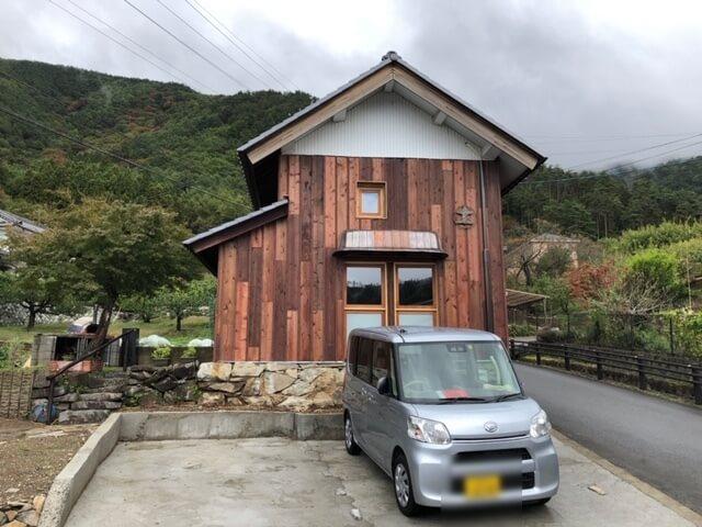 Kitchen土野庫アクセス
