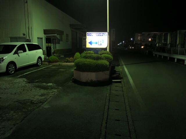 サンディア 駐車場