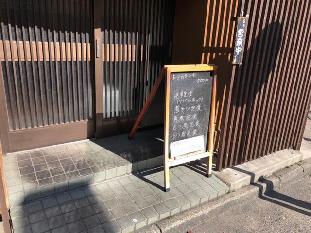 日影桜 アクセス
