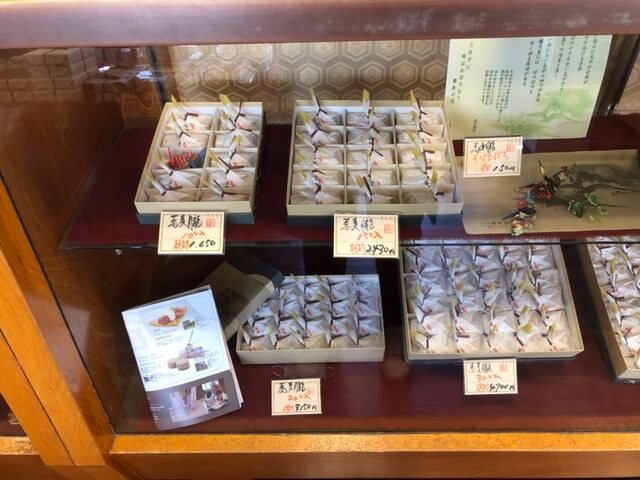 旬彩菓たむら 本店