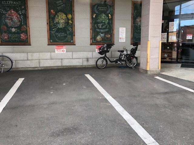 カフェ エレファントマウンテン 駐車場