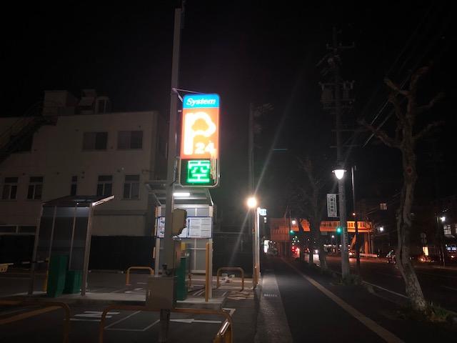麺屋 晴 駐車場