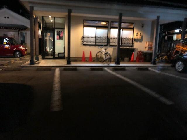 焼肉食堂ゆたか 駐車場