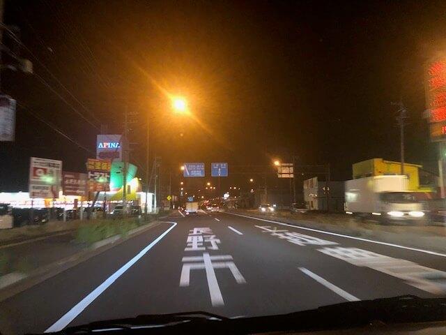 金沢カレー ガレージ アクセス