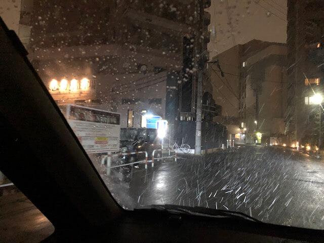 信州焼肉NAMSAN長野東口店 アクセス