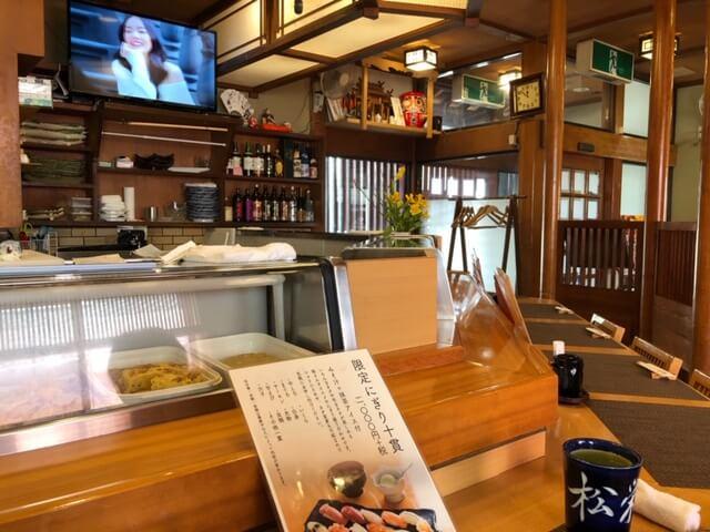 松栄寿司 日詰店 店内