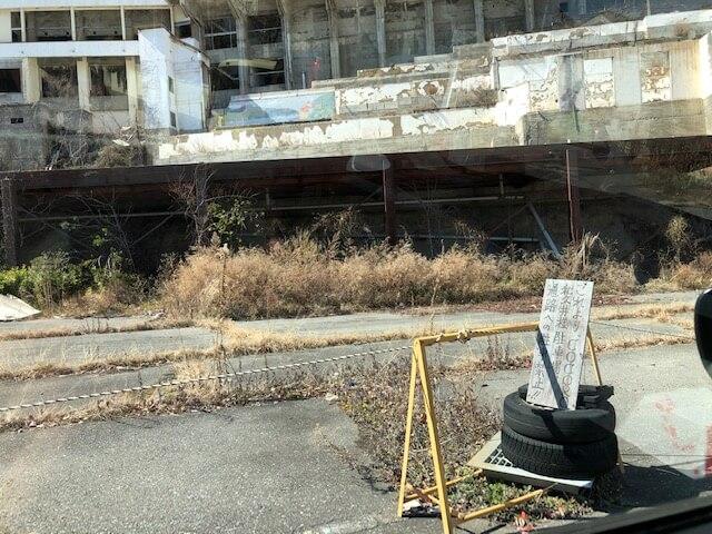 ココロ 第2駐車場