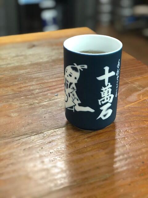 十萬石高田店 湯呑