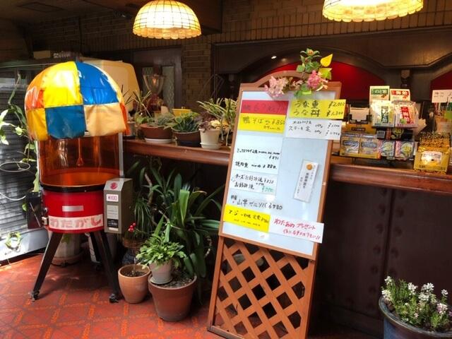 レストラン四季 店内