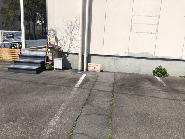 ヘイハチロウ 駐車場