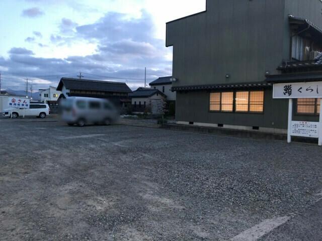 安さん本店 駐車場
