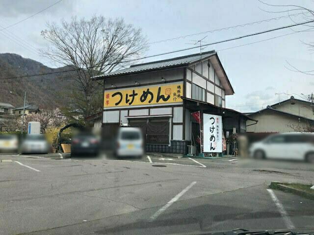 麺屋 たち花 上田 アクセス