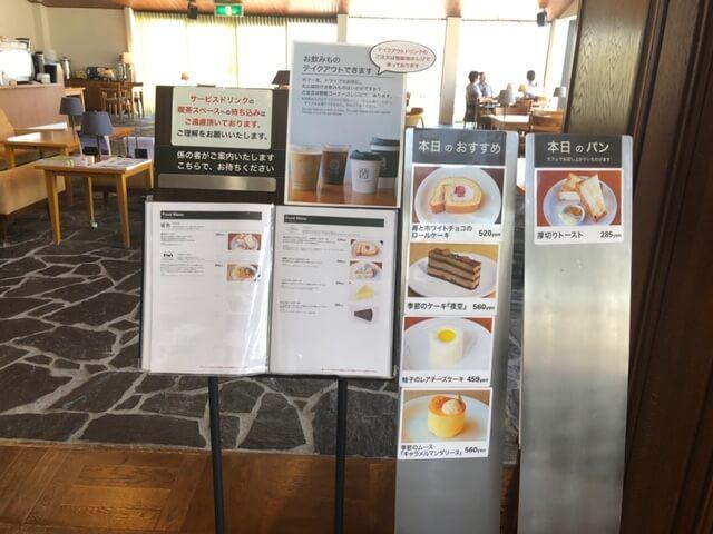 丸山珈琲 小諸店 イートインスペース