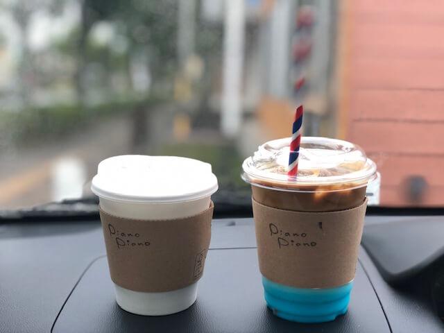 ピアノピアーノ テイクアウトコーヒー