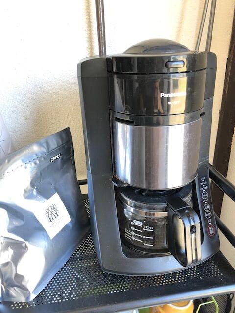 全自動コーヒーメイカー