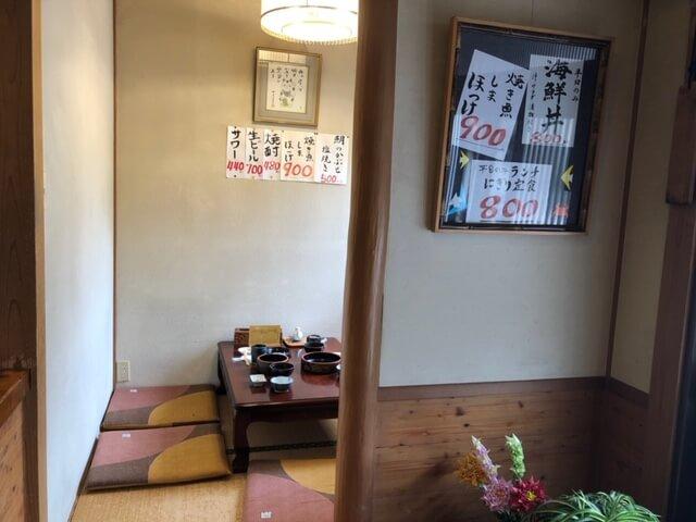 大寿司 店内