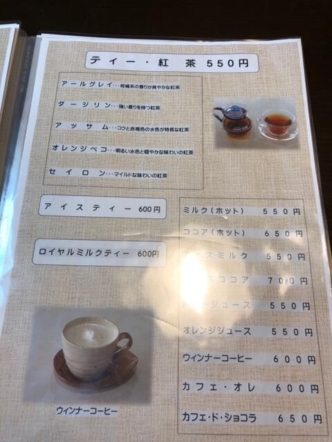 酒井珈琲ミニヨン メニュー