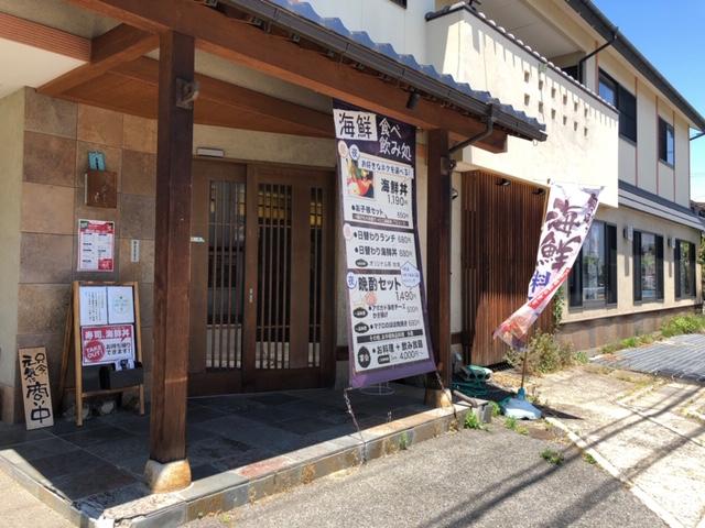 菊寿司 アクセス