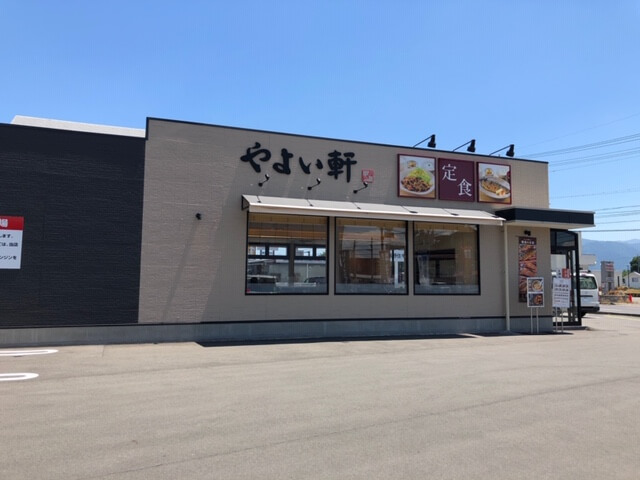 やよい軒長野稲里店 アクセス