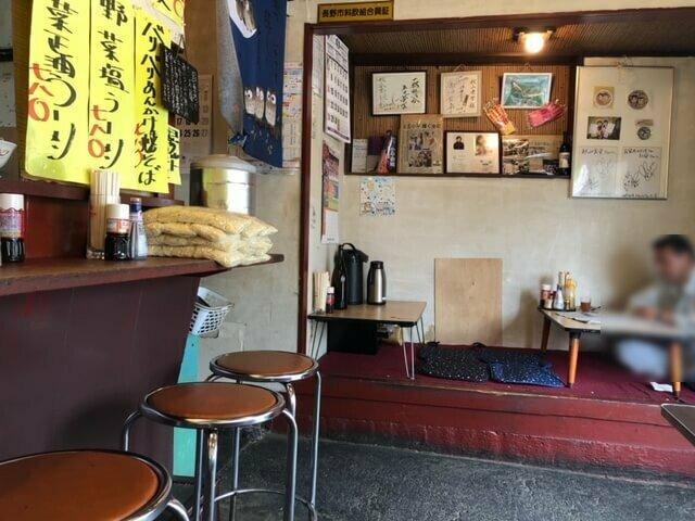 秋山食堂 店内