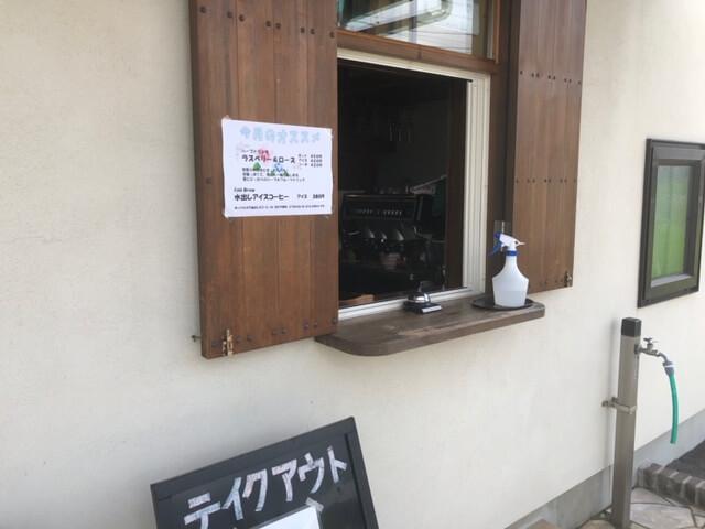 珈琲豆焙煎こかげ アクセス
