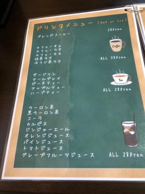 カフェ&バル みねるば メニュー