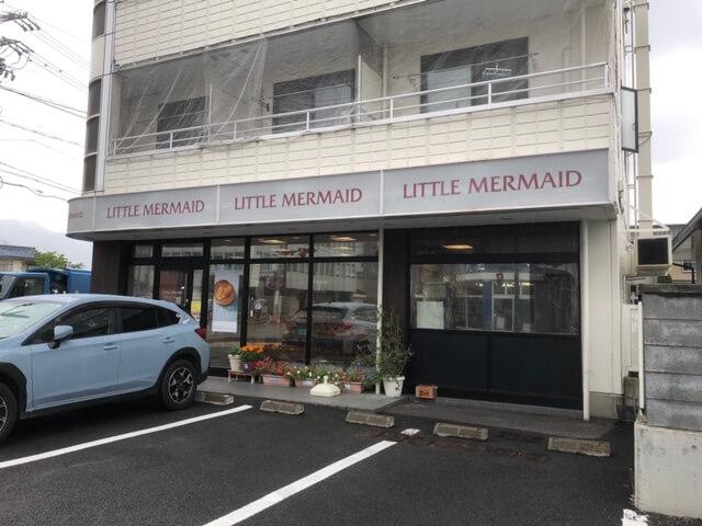 リトルマーメイド 長野若里店 駐車場