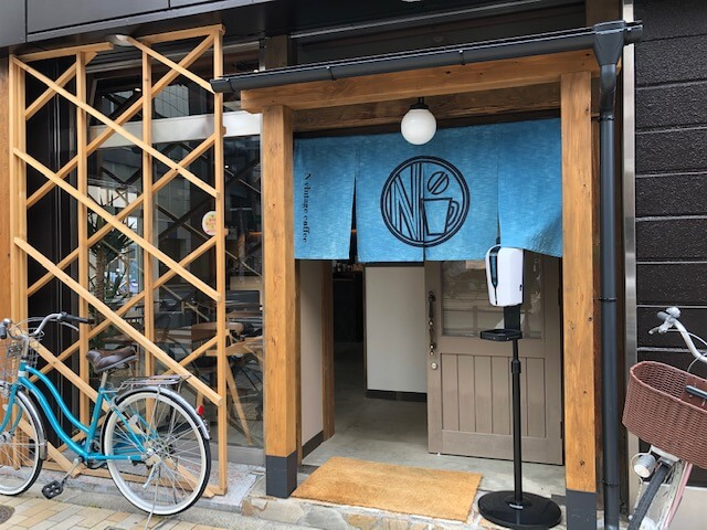 N vintage coffee(エヌ ヴィンテージ コーヒー)アクセス