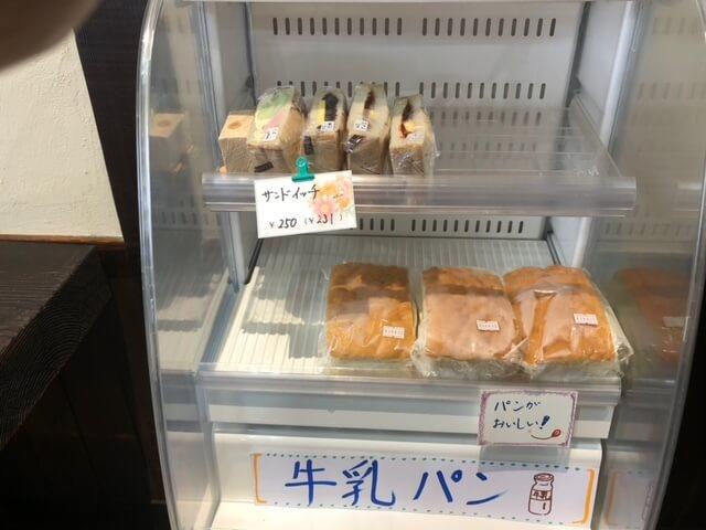 マーロハーモ 牛乳パン