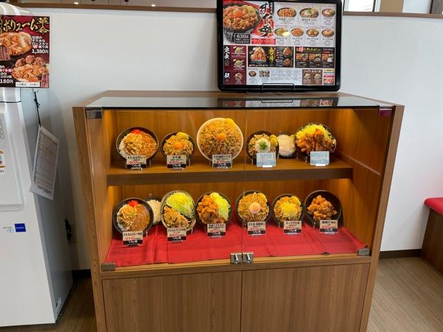 すた丼川中島 メニュー